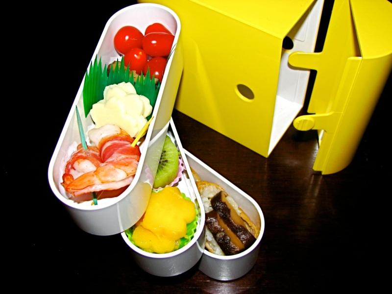 Yellow Bento